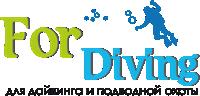 Новости ForDiving.ru